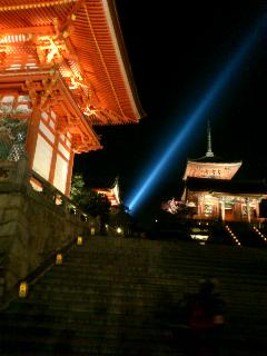 京都28.png
