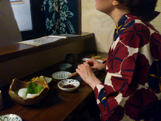 kitsuke.JPG