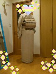 koji kimono.jpg