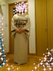 koji kimono3.jpg