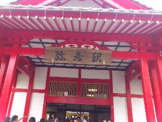 nagaoka2.JP.JPG