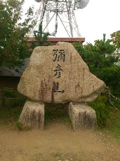 nagaoka8.JPG